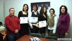 «Ազատություն» ռադիոկայանի լրագրողները մրցանակներ ստացան