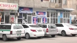 1164 сомонӣ - нархи парвоз аз Душанбе ба Тошканд