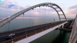 Зона особого внимания. От кого охраняют Керченский мост? (видео)