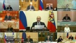 Що саме змусить Росію вийти із Донбасу? (відео)