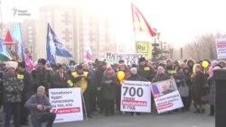 В Челябинске прошел митинг против ухудшения экологической ситуации