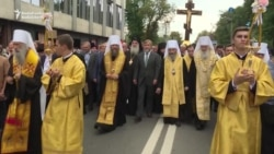 Russian Orthodox Church In Ukraine Marks Christianization Of Kievan Rus