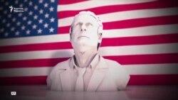 АҚШ-та президентке импичмент қалай жарияланады?