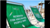 Сацсеткі публікуюць такія фота нібыта з пляжаў Ізраілю