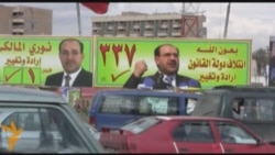 Election Campaign At Full Speed In Iraq