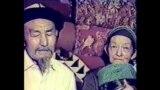"""Жусуп Мамайдын """"Манас"""" айтканы, 1970-жылдар"""