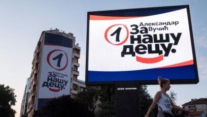 "Predizborni posteri Srpske napredne stranke čiji je predsednik Aleksandar Vučić, sa sloganom ""Aleksandar Vučić za vašu decu"", Beograd (jun 2020.)"