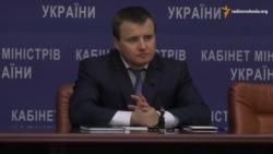 Демчишин: Протягом місяця Україна закупить 2 мільярда кубів російського газу
