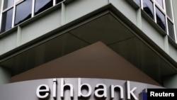 بانک تجاری ایران و اروپا در هامبورگ