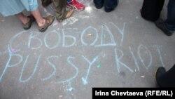 Акция в поддержку Pussy Riot около Таганского суда Москвы, 4 июля