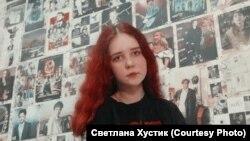 Алена Прокудина