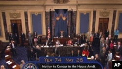 Зал заседаний американского Сената