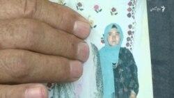 زهرا حیدری یکی دیگر از جمله قربانیان حملات انتحاری