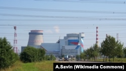Russia said over the weekend that its nuclear power plants in the region were working normally. (file photo)