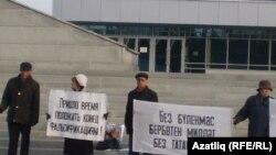 Башқұртстандағы татарлар Бүкілресейлік санақ нәтижесінің бұрмалануына қарсы ереуілге шықты. Уфа, 27 қазан 2010 жыл.