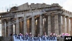 Баннер у афинского Акрополя