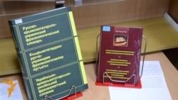 В Сімферополі відзначають день кримськотатарської писемності