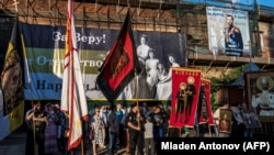 """Protest la Moscova împotriva filmului """"Matilda"""" , 1 august 2017"""