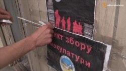 Держустановам і бізнесу пропонують здавати макулатуру заради українських вояків
