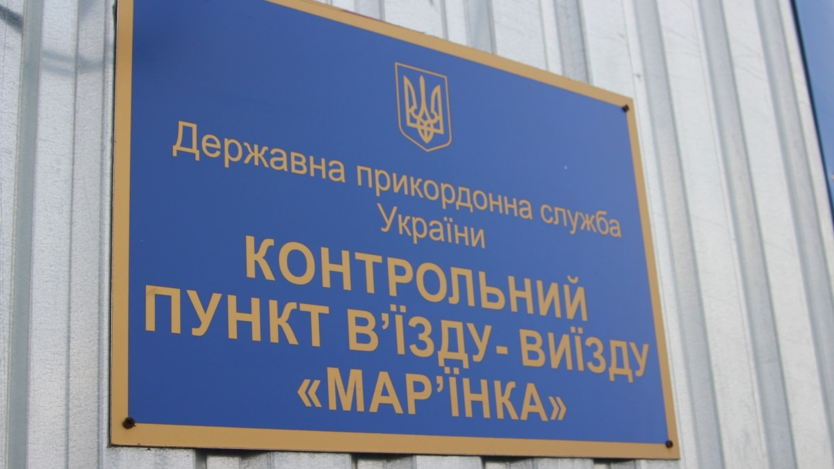 Боевики блокируют движение через КПВВ на Донбассе €? ГПСУ