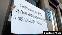 Пикет у здания Администрации президента России (архивное фото)