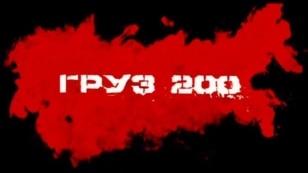 200-я Отдельная Мотострелковая Бригада Особого Назначения Северного флота ВМФ РФ воюет в Украине - Цензор.НЕТ 1385
