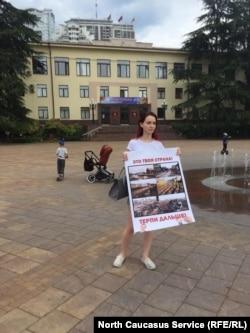 """В Сочи активистка Ирина Лютова вышла на площадь перед мэрией с плакатом """"Это твоя страна. Терпи дальше"""""""