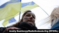Україна відсвяткувала День Соборності