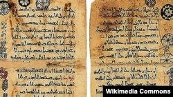 مخطوطة سريانية