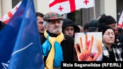 Georgia -- National Movement demonstrators gather on the Freedom square. Tbilisi. 21Mar2015