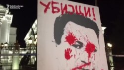 Macedonians Protest Alleged Cover-Up Of Student Killing