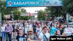 Xabarovsk, 21 iyul