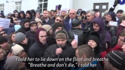 Father Recounts Daughter's Last Words During Kemerovo Fire