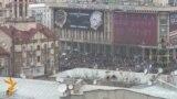 Киев Майданы