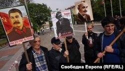 """""""Безсмъртният полк"""" в София на 9 май"""