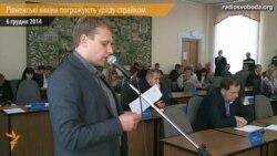 Рівненські хіміки погрожують уряду страйком