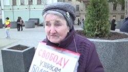 Пикет и гуляния во вторую годовщину Болотной