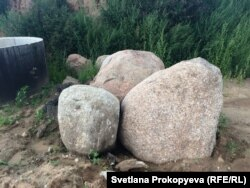 Те самые камни