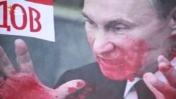 «Пакіньце Украіну, пакіньце Каўказ, і мы забудзем пра вас» - чачэнец да расейцаў (відэа)