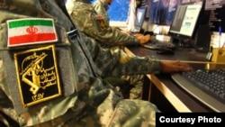 Iran - Sepah Pasdaran, revolutionary guard hackers, cyber, cyberwar