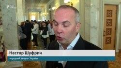Розпуск парламенту і провладної коаліції: що думають народні депутати? – відео