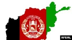 Afganistan -- Afghan Map with Flag