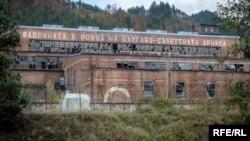 Старата флотационна фабрика в Рудозем