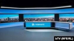 Обновеното през юни новинарско студио на бТВ