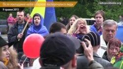 Вигуки «Фашизм не пройде!» у Харкові перекрикували словами «Слава Україні!»