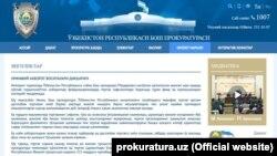 Бош прокуратуранинг 2 март кунги баëноти.