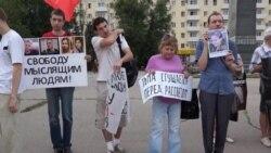Ростов на Дону. Пикет 2