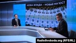 Міністр юстиції України Денис Малюська у програмі «Ваша Свобода»