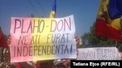 La protestul pensionarilor, de ziua independenței