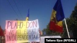 În paralel cu evenimentele oficiale dedicate Zilei Independenței Republicii Moldova, cîteva zeci de persoane protestează la Chișinău împotriva guvernului. Acțiunea de protest a fost inițiată de Uniunea pensionarilor, 27 august 2017
